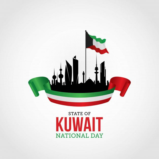 Pin By Nadia On National Day Of Kuwait With Images Kuwait