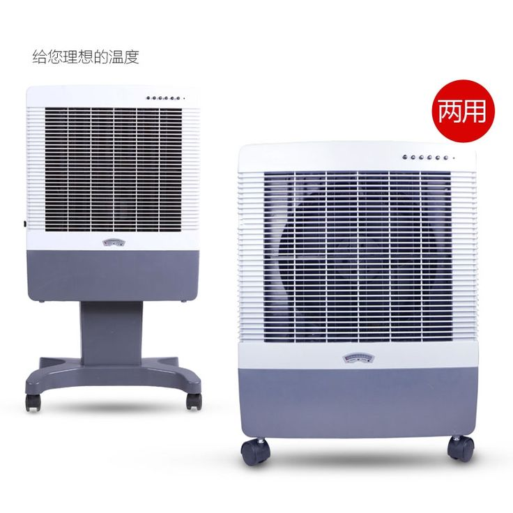 (100.32$)  Watch more here - http://air80.worlditems.win/all/product.php?id=32624243981 - air cooling fan portable room air conditioning fan floor standing electric fan single cold Europen style plug  Euro CHAN
