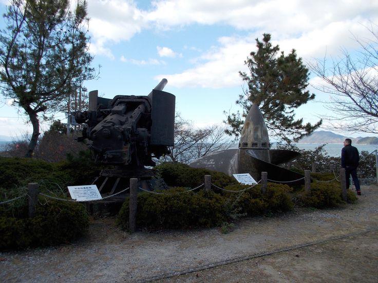 Mutsu kinen Museum