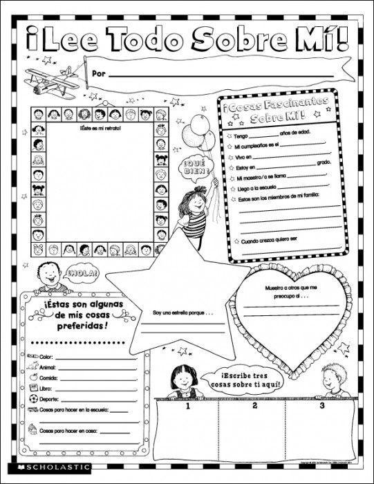 Instant Personal Poster Sets: ¡Lee Todo Sobre Mí! Poster | 30 Big Write-and-Read Learning Posters Ready for Kids to Personalize and Display With Pride!