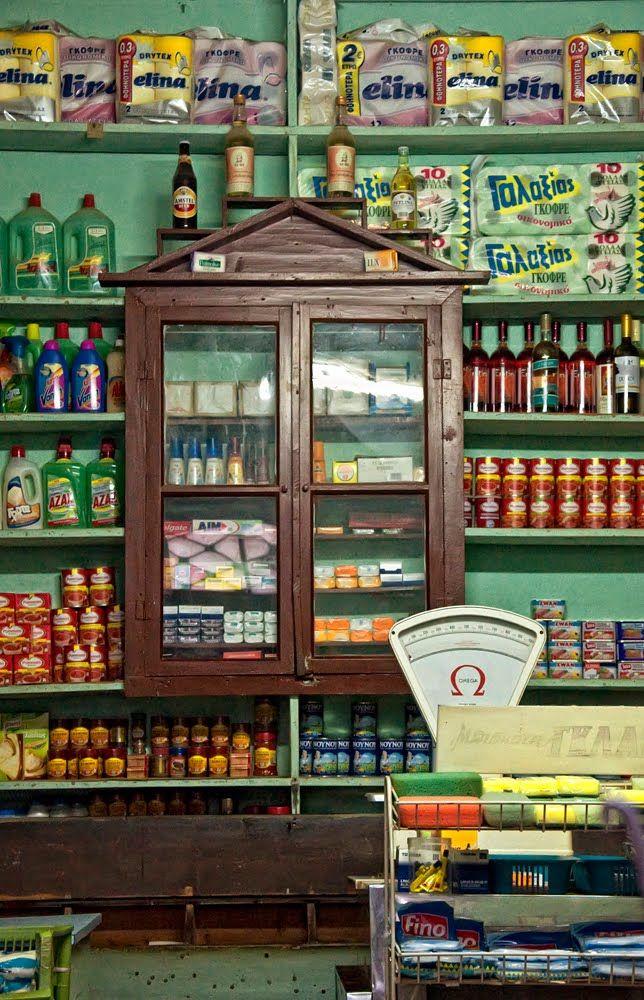 Μπακάλικο - greek grocery