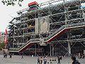 Pompidou22.jpg