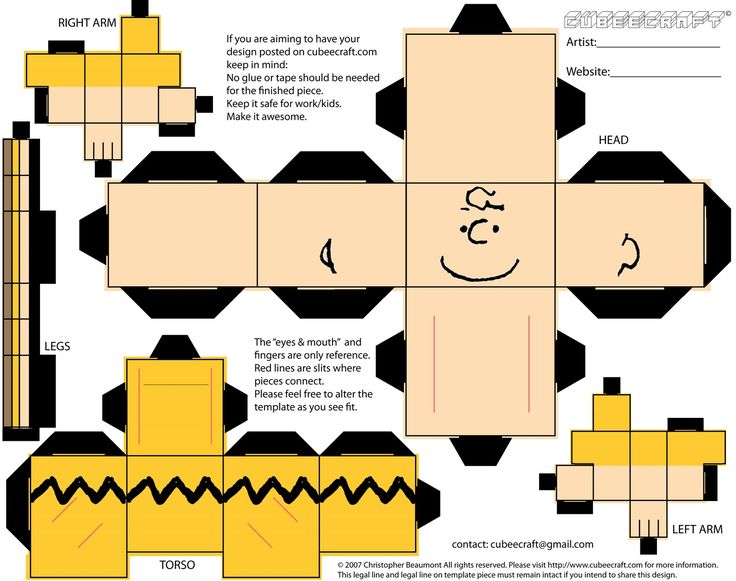 Charlie Brown Paper Craft - Step 1