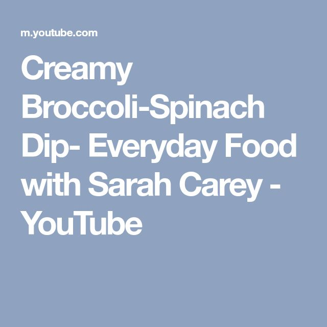 Creamy Broccoli-Spinach Dip- Everyday Food with Sarah Carey - YouTube