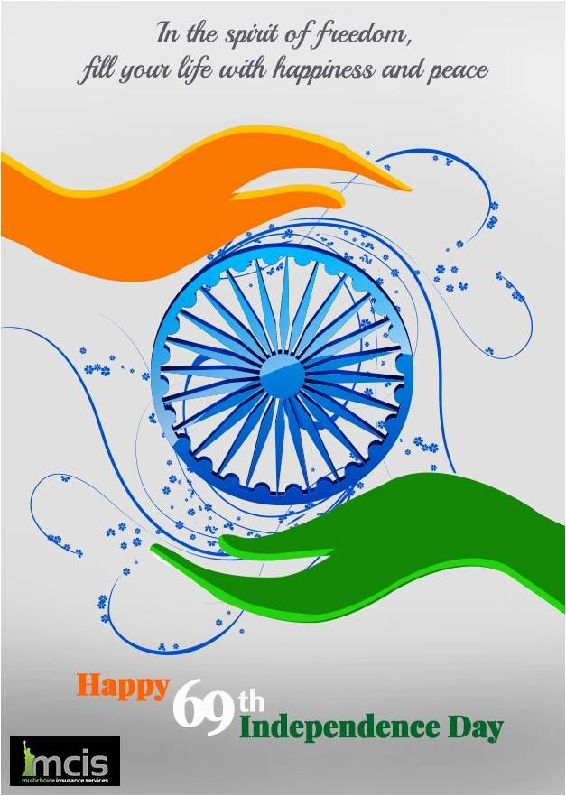 MCIS wishes fellow Indians a Happy Independence Day. #MCIS #IndependenceDay