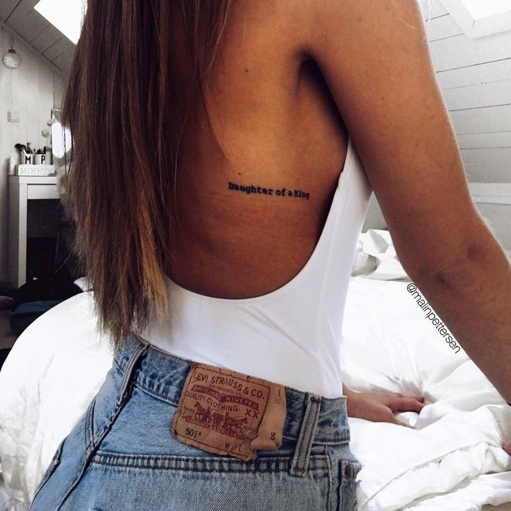 Small Tattoo Placement