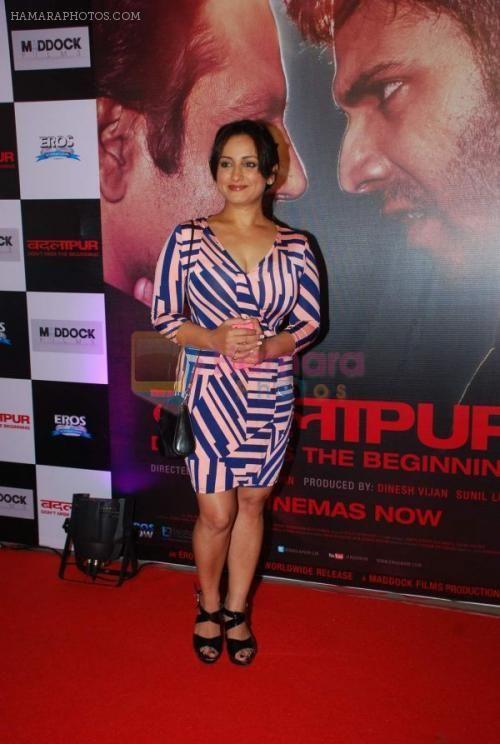 Divya Dutta | Indian Cinema actresses hot images | Pinterest