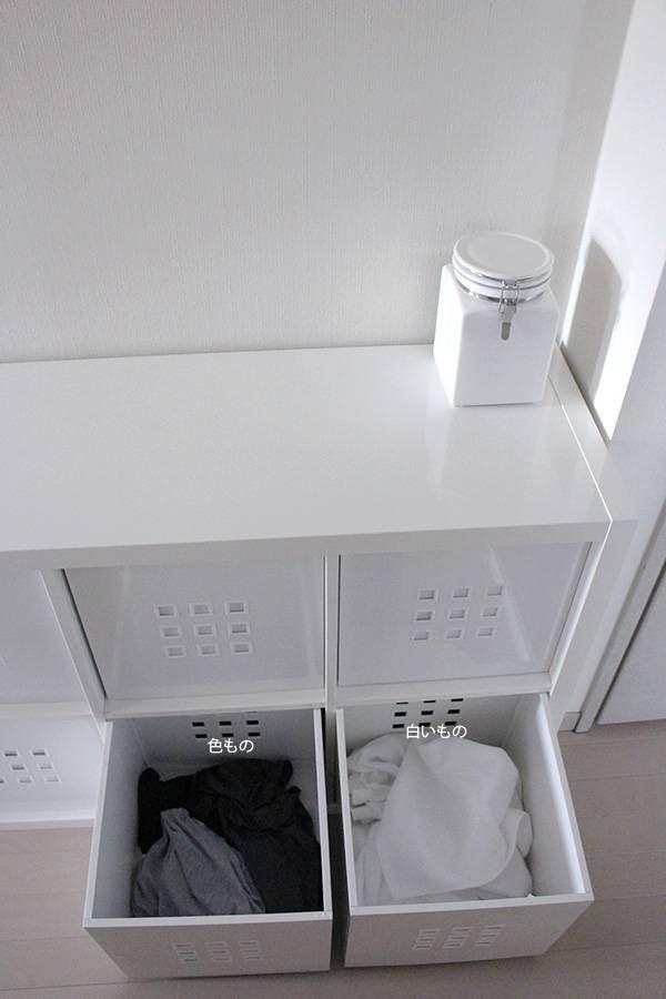 ランドリー 洗濯 スペースの収納 イケアのkallax カラックス を洗濯カゴとしても活用 隠してスッキリ インテリア 収納 お風呂場 収納 収納