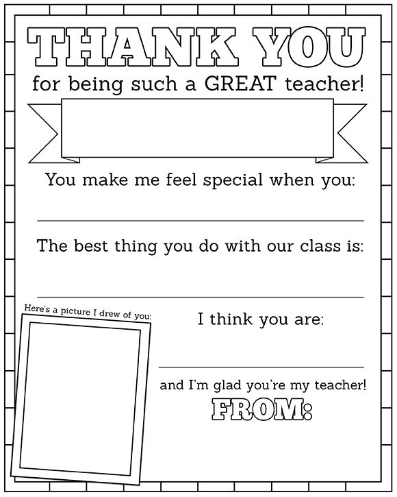 Free Printable – and Gift Ideas – For Teacher Appreciation Week! – Frugal Novice