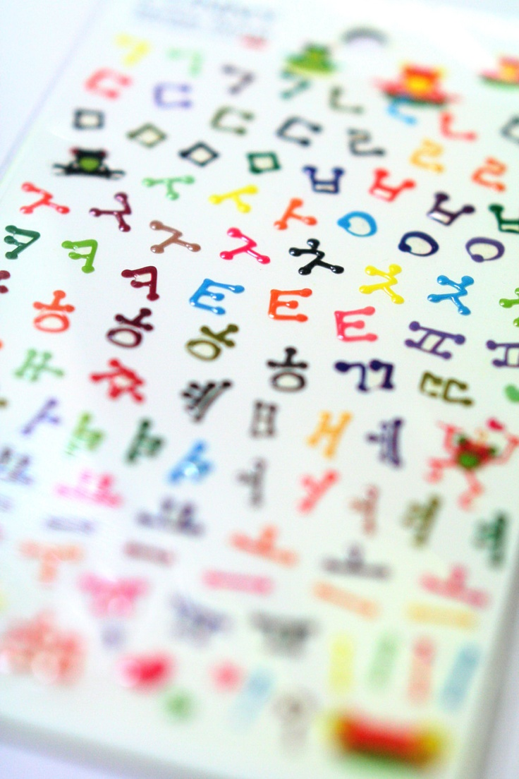 Funky frog style Hangul, the Korean Alphabet Sticker set. Great for scrapbooking, card-making, dairy, and journals. $2.00, via Etsy.