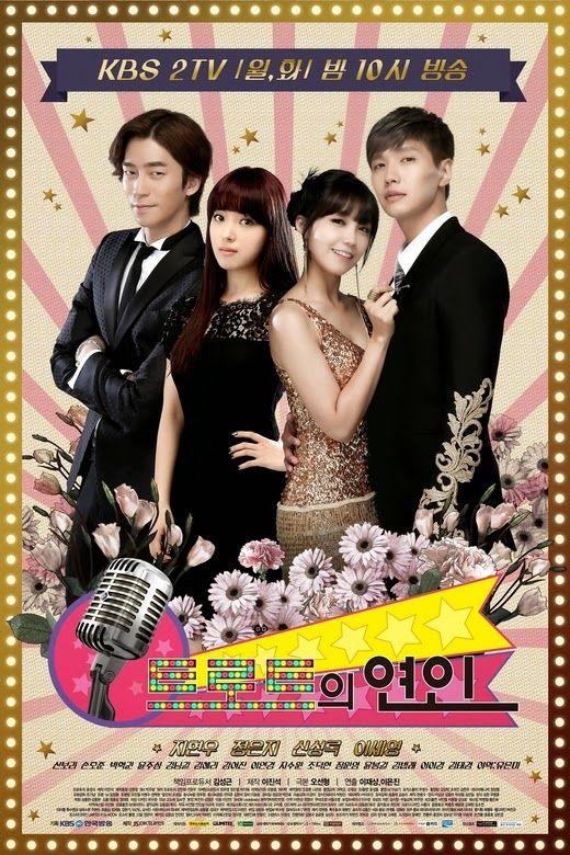 "www.kimchipopcorn.blogspot.com ""Trot Lovers"""