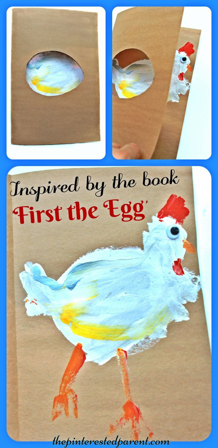Kid's arts and crafts painting project inspired by the book 'First the Egg' . See the egg cut-out and open to reveal the chicken.