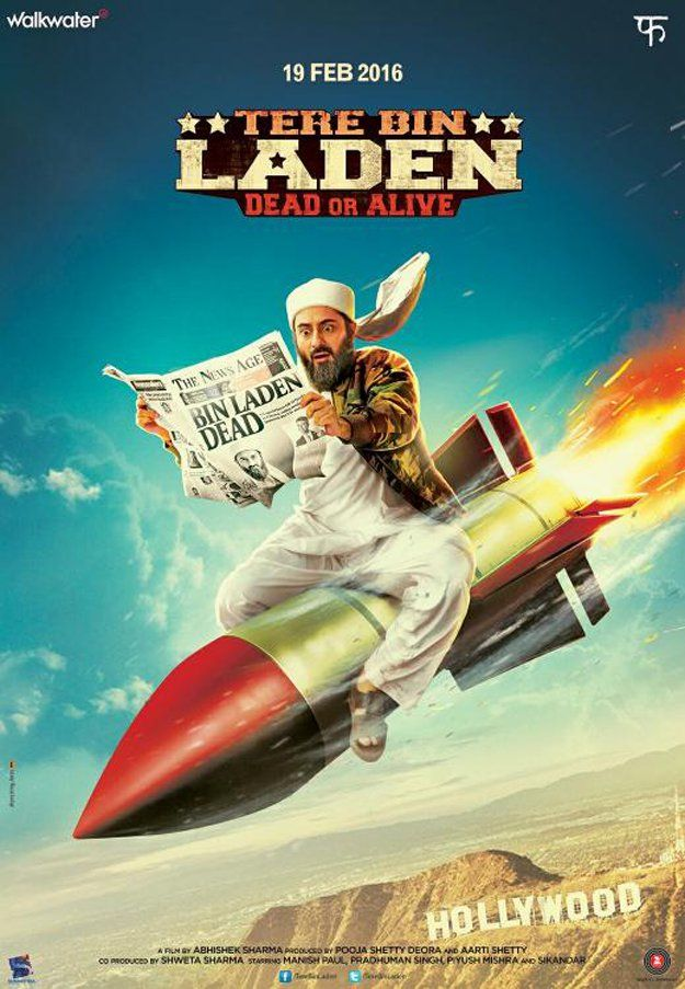 Ali Zafar playing special role in 'Tere Bin Laden' spin-off - The Express Tribune