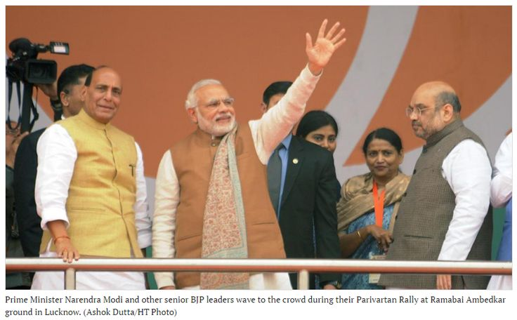 """Rise above caste politics, vote for development:PMModi tells UP ahead of polls """"Prime Minister Narendra Modi on Monday attacked rival parties and said that those occupied with saving black money cannot bring development to the state. Get Narendra Modi's & BJP's latest news and updates with - http://nm4.in/dnldapp http://www.narendramodi.in/downloadapp. Download Now."""""""