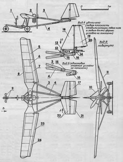 X-14 - Soviet Homebuilt Ultralight & Aircraft directory