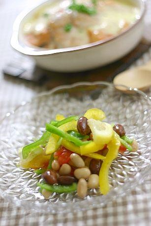 カラフルピーマンと豆のサラダ | 美肌レシピ