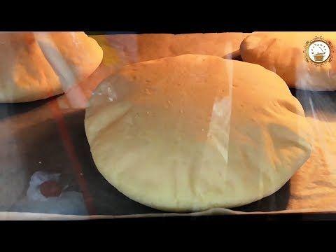 العيش البلدي الخبز العربي في المنزل منفوخ و فارغ من الداخل بمكونات متوافرة في كل بيت و نتيجة مضمونة Youtube Cooking Recipes Food Middle Eastern Recipes