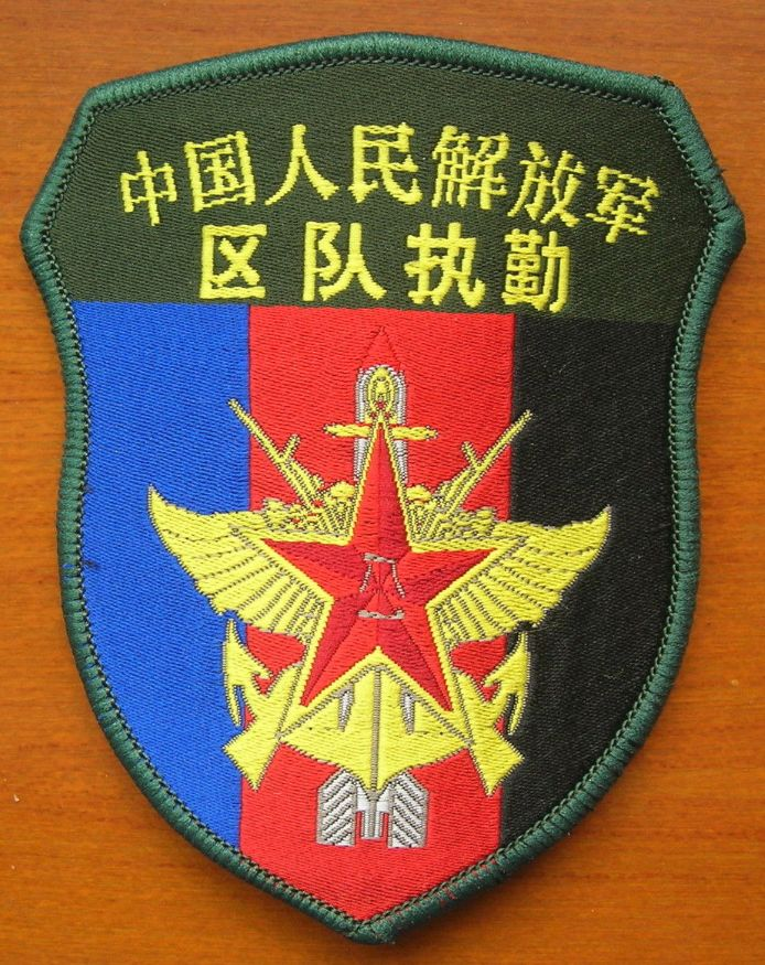 07's series China PLA Army Special Forces Area Team On Duty Patch