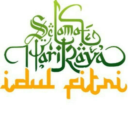 Kata Ucapan Idul Adha Bahasa Arab