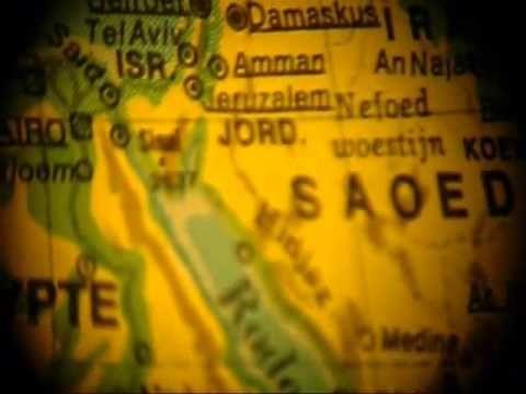 Oi Va Voi - Ladino Song