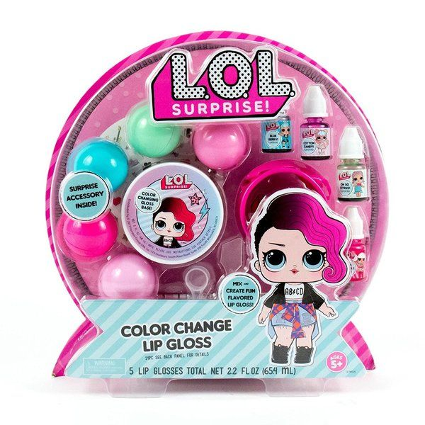 NEW LOL Surprise Colour Change Lip Gloss Kit Craft Set Christmas Birthday Gift