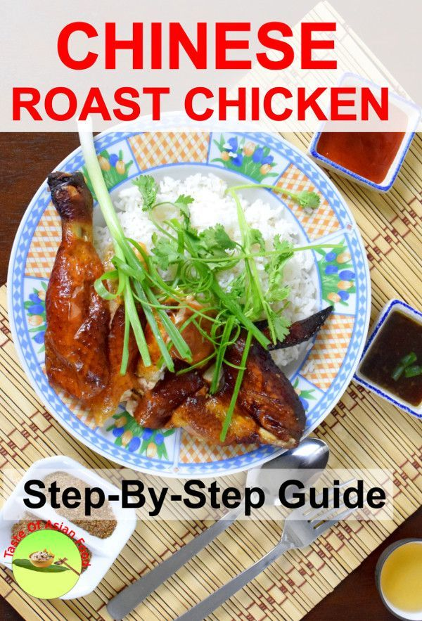 Roast chicken Chinese style- perfect to sere during Chinese New Year; best to be part of Hainanese Chicken Rice as an everyday meal. Recipe at: http://tasteasianfood.com/roast-chicken-recipe-chinese/ #chinesefoodrecipes