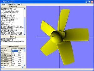 高風速小型風力タービン設計例1