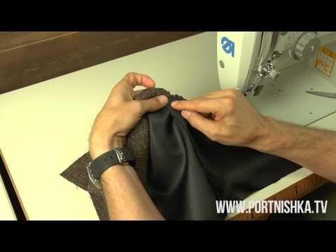 Как правильно обработать шлицу на подкладе Часть II - YouTube
