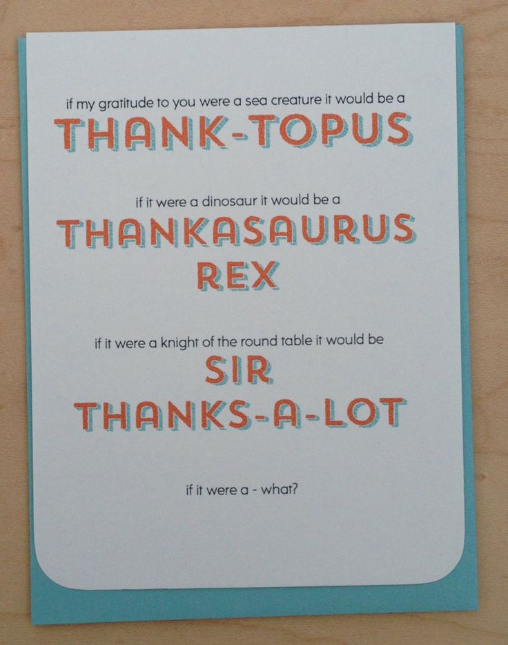 Many Thanks Funny Thank You Card by CrumpleAndToss on Etsy, $3.50
