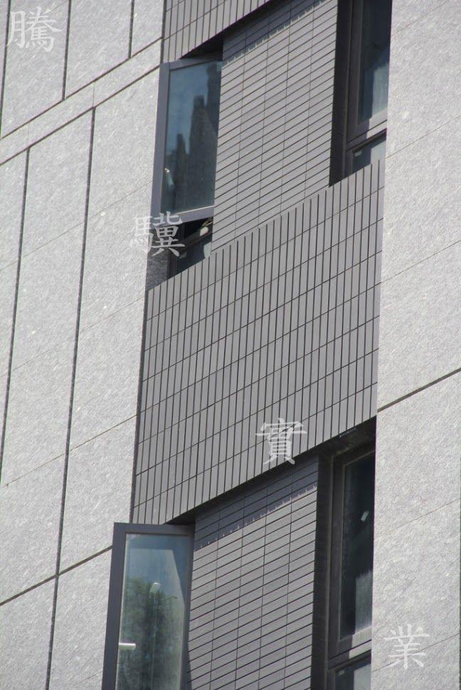 時藝-日本NITTAI台灣總代理,日本磁磚,進口磁磚,外牆磁磚,外牆拉皮,各式異型磚,外牆磚,陶管,陶板