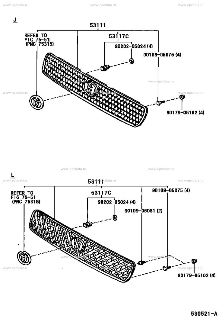 Решетка радиатора на Тойота РАВ4 SXA10G - Запчасти