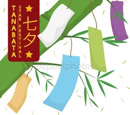 Colorful Tanzaku Papers and Bamboo Branch for Tanabata Festival