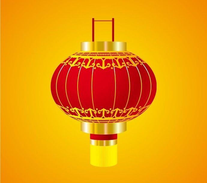 Bright Red Lantern