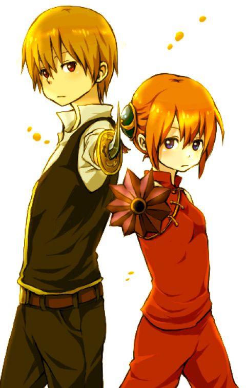 Kagura & Okita Sougo