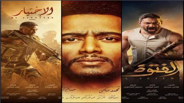 خريطة مسلسلات رمضان على القنوات المصرية 2020 Movie Posters Poster Movies