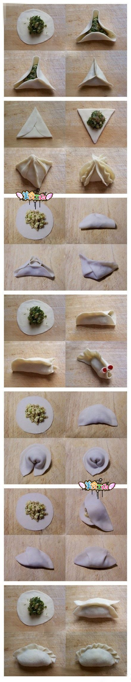 How to fold a dumpling, 7 ways【饺子的7种包法】可爱的饺子,原来你还能长成介个样子!