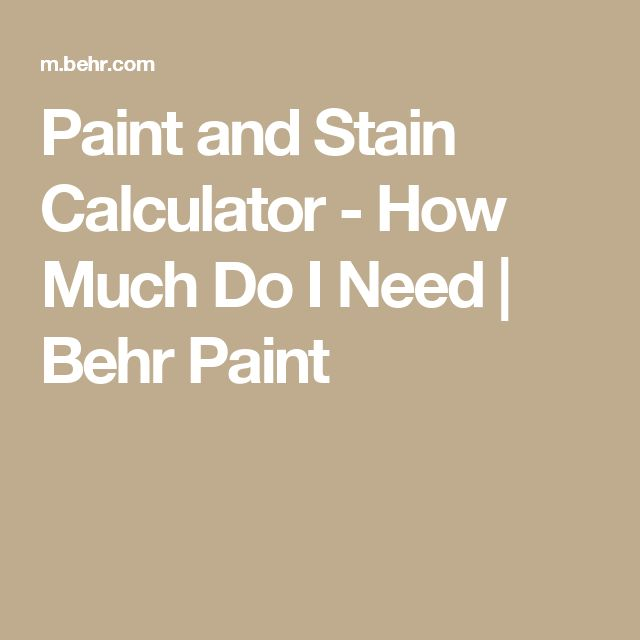 Best 25 behr concrete paint ideas on pinterest behr deck paint painted wood deck and painted - Paint coverage calculator exterior plan ...