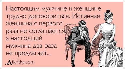 как-то так )))