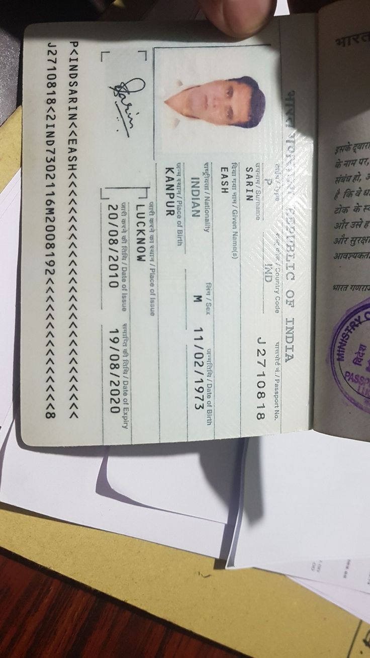 Pin by Sonu Sharma on adhar faimly Aadhar card, Real id