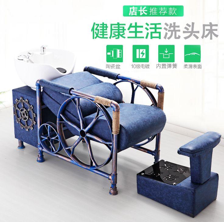 Парикмахерский салон тупой воду кровать шампунь кровать Половины шампунь кровать