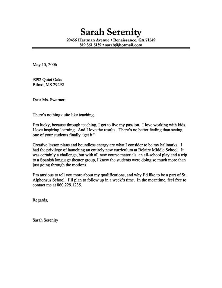 cover letter example of a teacher with a passion for teaching simple and to the point - Job Resume Cover Letter Example