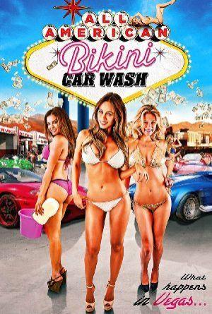 All American Bikini Car Wash /  (2015)