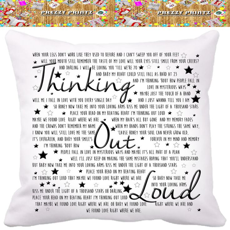 Ed sheeran lyrics cushion wedding anniversary gift