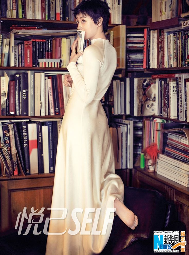 Actress Sun Li covers fashion magazine | China Entertainment News
