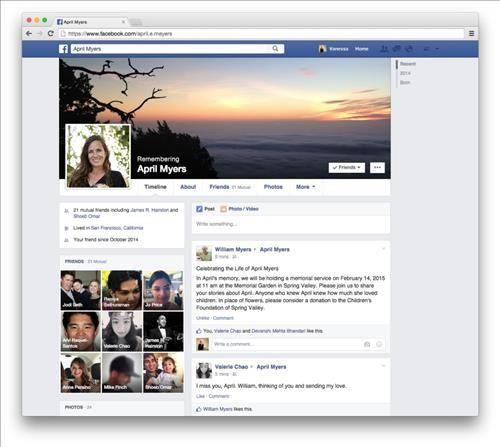 <위클리 스마트> 페이스북 10배 잘 쓰는 법