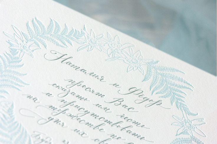 каллиграф, каллиграфия, свадебная каллиграфия, свадебные приглашения, свадебное приглашение, декор, свадебный декор, свадебные детали, calligrapher, calligraphy, wedding calligraphy, wedding stationary, wedding details, wedding invitation, wedding decoration