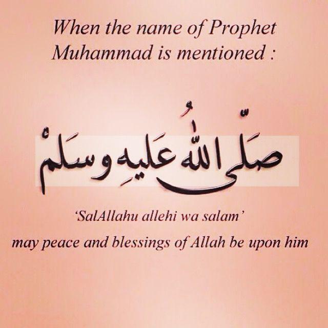 Salawat - friday jumuah jumma jummah prayer