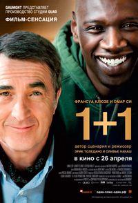 1+1 / Intouchables (2011) смотреть фильм онлайн