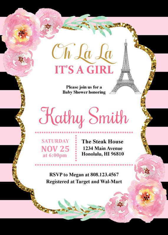 Paris Baby Shower Invitation It's a Girl Eiffel Tower