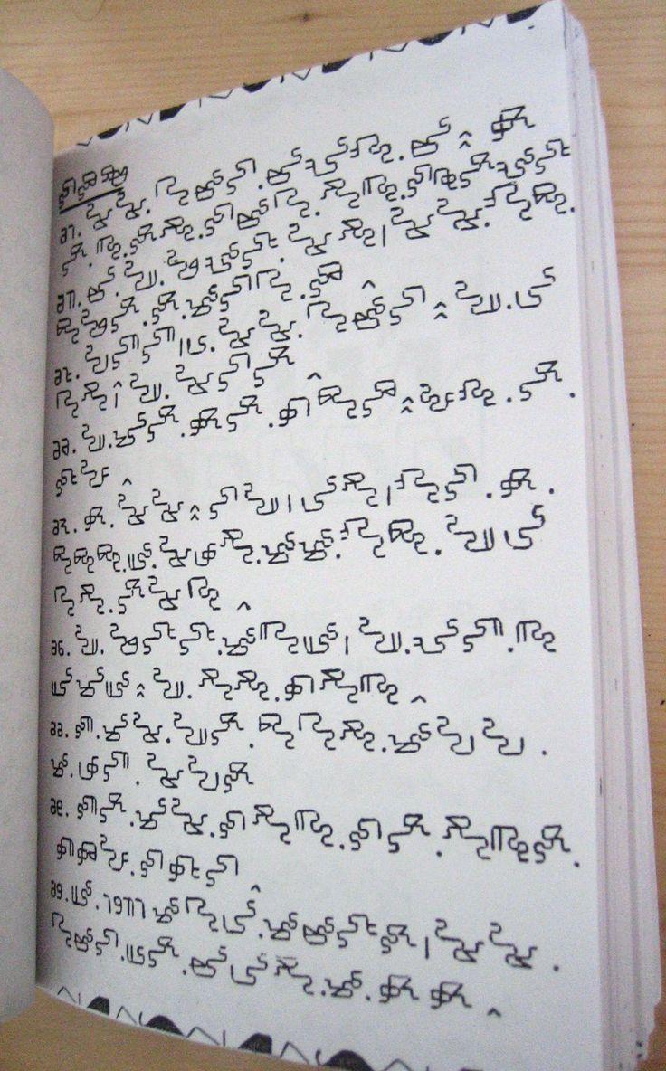 best Fantasy language images on Pinterest Languages Scripts
